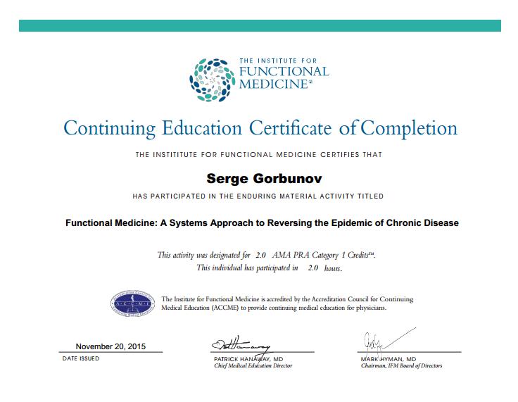 sertifikat-institut-funkcionalnoj-mediciny-doktor-gorbunov