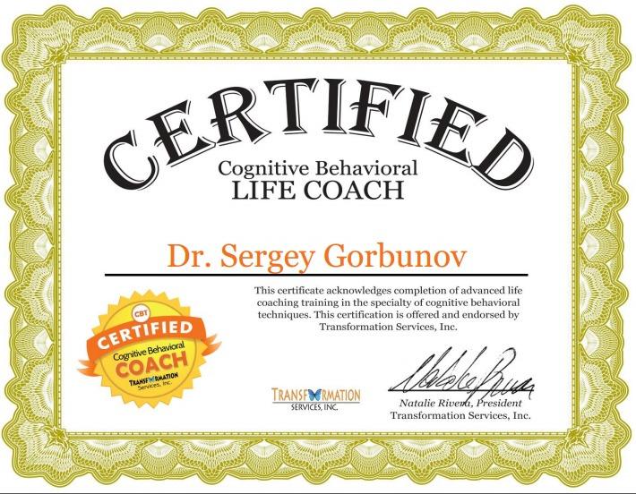 sertifikat-kouch-kognitivno-povedencheskaya-terapiya-doktor-gorbunov