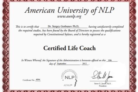sertifikat-lajf-kouch-doktor-gorbunov