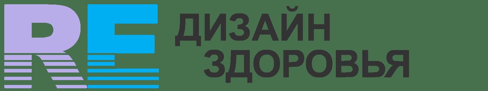 Доктор Горбунов Интегративная Функциональная Медицина